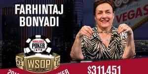 【扑克反水】2018 WSOP女冠军诞生,Farhintaj Bonyadi赢得第36项赛事冠军