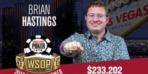 【扑克反水】Brian Hastings赢得个人第4条WSOP金手链