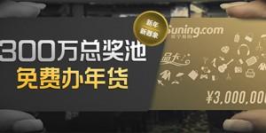 Bodog博狗扑克冲刺娱乐场90万大奖