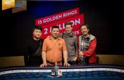 【扑克反水】陈忠斩获WSOP国际巡回赛帝王娱乐场€5,300豪客赛冠军