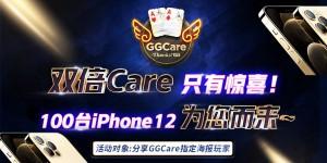 【扑克反水】游戏GG扑克还是下注王(BETKINGS)或蜗牛扑克(SNAILPOKER)?