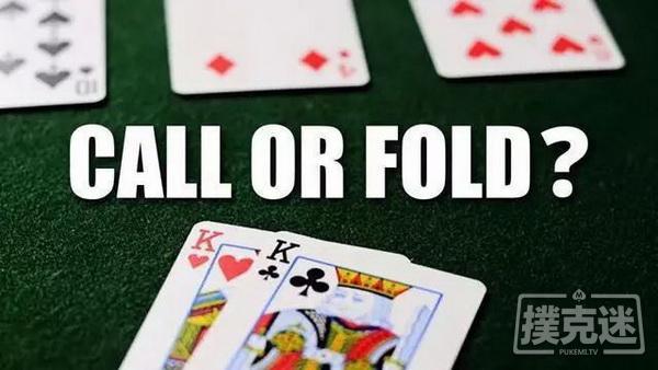 不懂这些道理玩不好德州扑克, 人生也一样