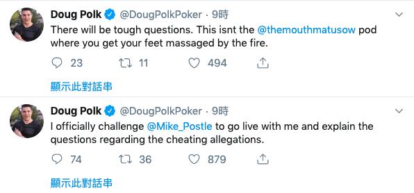 Mike Postle发起单挑捍卫自己无辜,Doug Polk邀其上自己节目