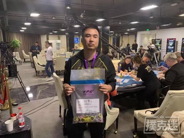 2019 第二季老虎杯|主赛破保 钱擎天28w领跑Day1C