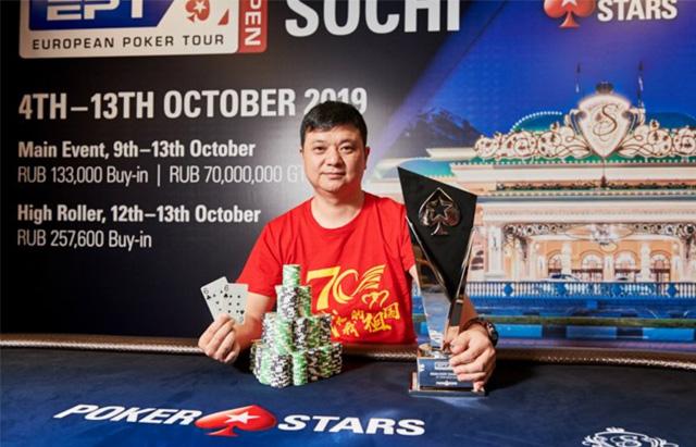 中国选手叶毅斩获2019扑克之星EPT公开赛索契站主赛冠军,奖金$301K