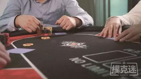 不用亮牌即赢下底池的三种方法
