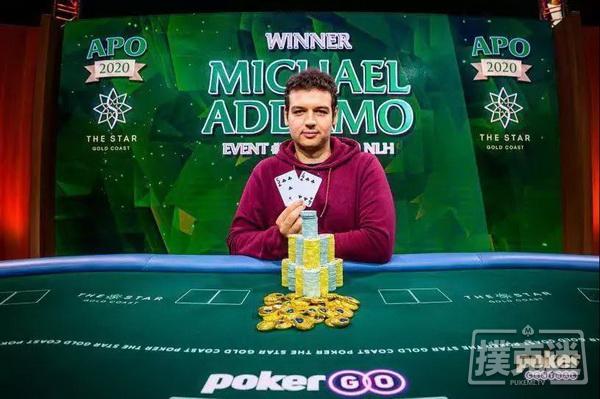 澳州扑克公开赛,Addamo获得ME冠军,Chidwick成为总冠军