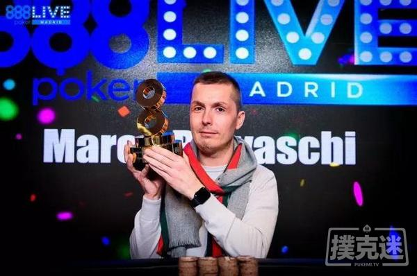 Marco Biavaschi通过100欧元卫星赛获得888扑克马德里公开赛冠军