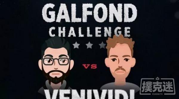 Galfond挑战赛第13天,Galfond遭遇惨痛失利
