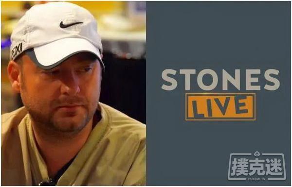 斯通斯娱乐场提起动议要求撤销Mike Postle欺诈案