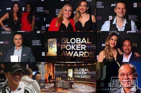 全球扑克奖落幕,扑克情侣Foxen,Bicknell蝉联GPI POY