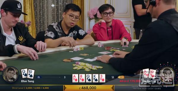 真是冤家!Palihapitiya两把牌遭受重创;有惊无险!Elton tsang吊打谈轩成功上岸!