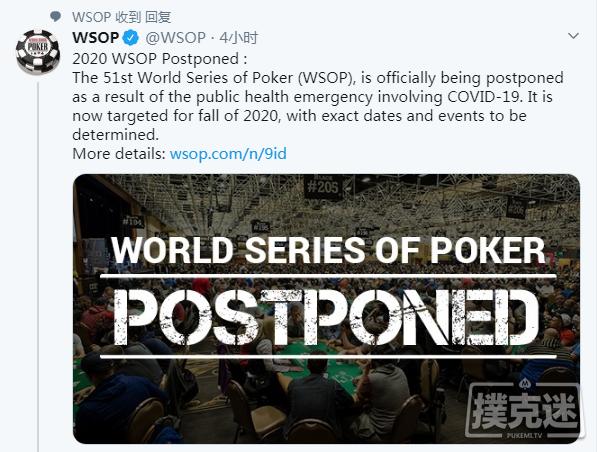 一周要闻丨51届WSOP推迟举办;明星团队成员发起SNG挑战;APT线上赛即将开始