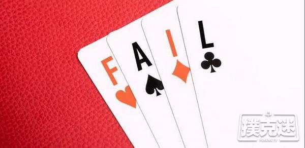 当挫败感来临时,如何稳定心态一路走下去