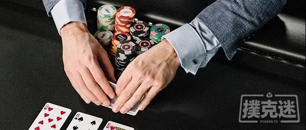 微注额扑克最常见的15个错误