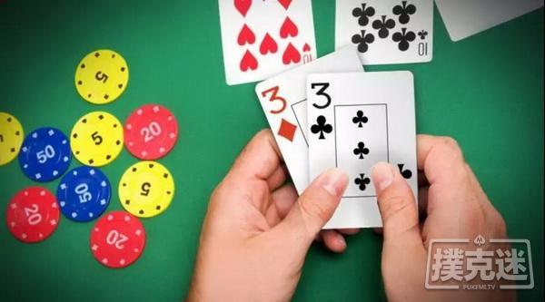 中等对子如何在德州扑克牌桌上逆袭领先!