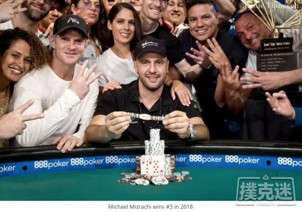 扑克传奇三届WSOP扑克玩家冠军赛冠军Michael Mizrachi