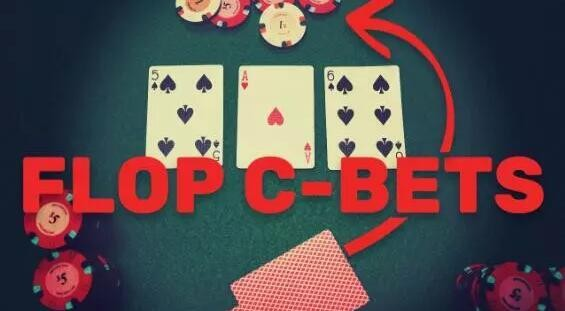 当你要诈唬的时候,翻牌圈持续下注有什么好处?