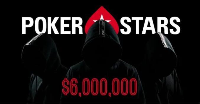 盘点 | 赢得百万美元的匿名线上扑克玩家