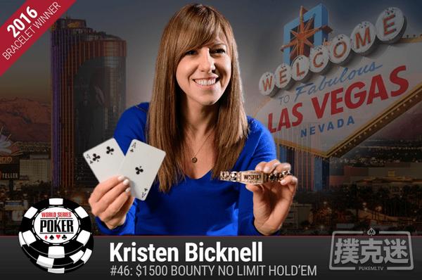 两届冠军Kristen Bicknell的WSOP记忆