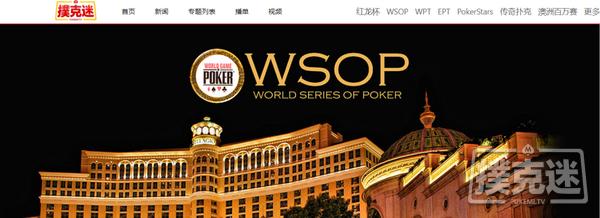 Robert 'bustinballs' Kuhn斩获德州扑克WSOP线上第3项赛事金手链!