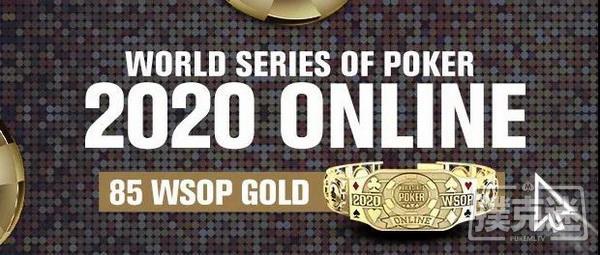 线上WSOP哪些德州扑克比赛最该玩