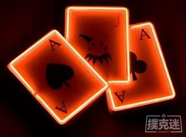 用数学来玩德州扑克