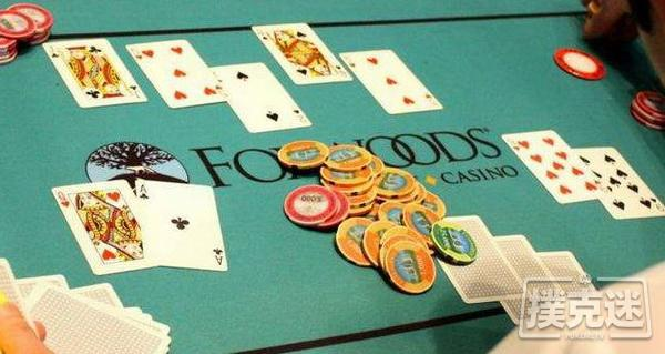 德州扑克加注型牌例分析