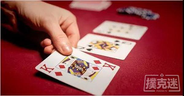 人生就像德州扑克,最先发出的两张牌有时并不重要