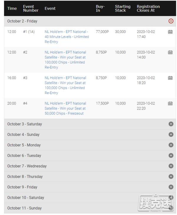 定档10月2日至11日,EPT索契站终回归