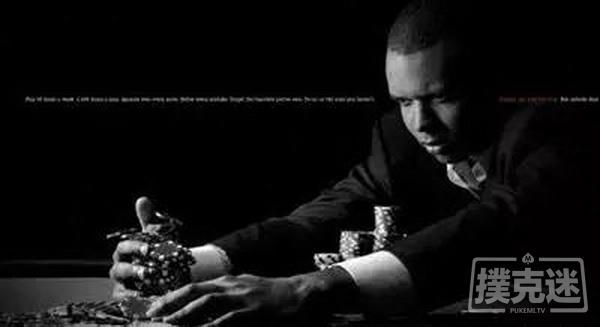 德州扑克中想解决情绪失控要先搞清自己属于哪种Tilt