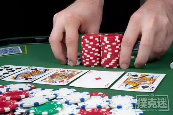 德州扑克这四种情况下拿到大牌应该跟注而非加注