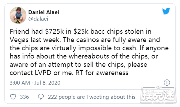 丹牛的朋友在ARIA被盗走了2.5万美元