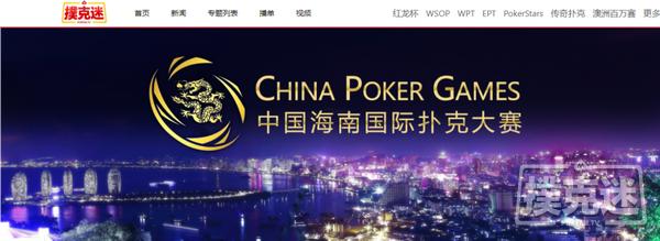 2020CPG®中国冠军赛主赛及在线选拔赛计划安排