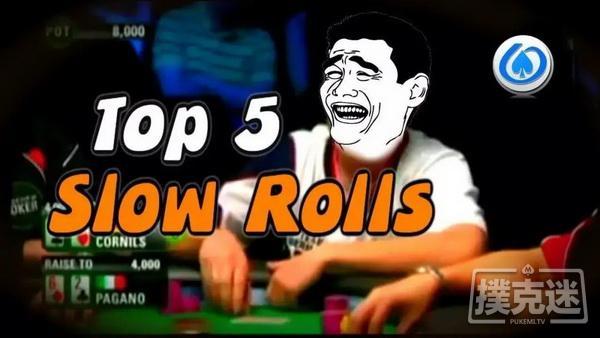 这是德州扑克牌桌上最不能容忍的行为
