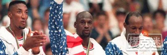 新闻回顾-乔丹的1992年奥运会扑克游戏