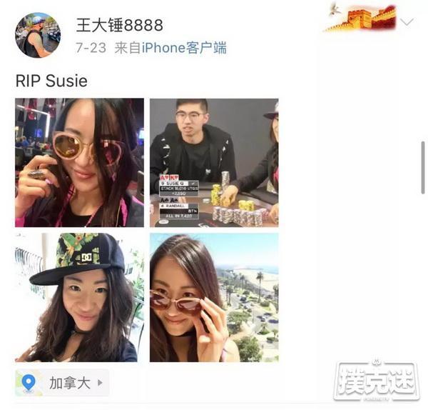 华裔牌手Susie Zhao在美遇害 爷青回,《高额德州》节目回归
