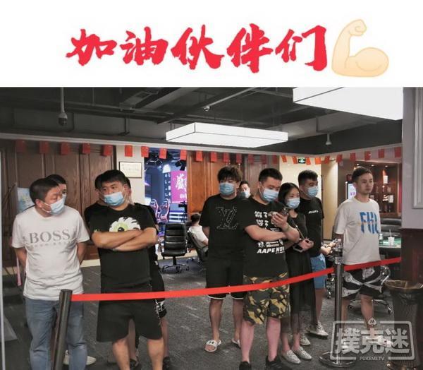 2020盛京杯第五季 | 9人FT诞生!朱宁以3805000记分牌成为CL!