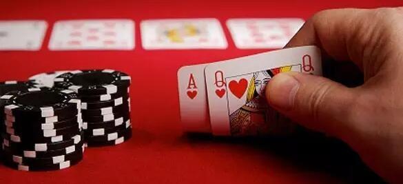 """德州扑克中有些""""大牌""""可能会带来大问题"""