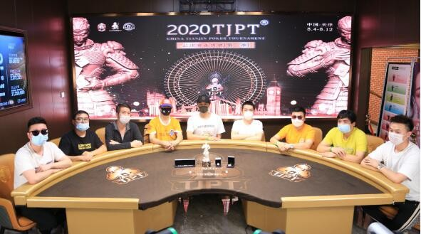 "2020 TJPT第一季 华夏有为超黑闯入FT ""盖世大师""今日产生!"