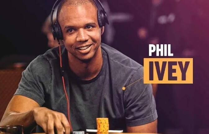 丹牛认为PHIL IVEY是有史以来最伟大的扑克玩家!你觉得是谁呢?
