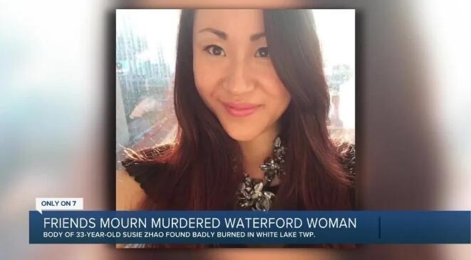 美国33岁华裔女牌手惨死偏远停车场,尸体被烧焦