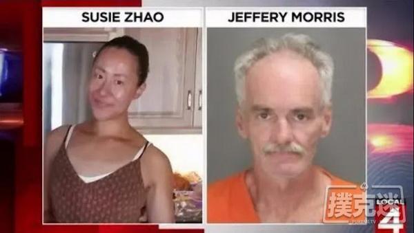 华裔女牌手遭焚尸案告破,疑犯是60岁流浪汉,有性侵案底