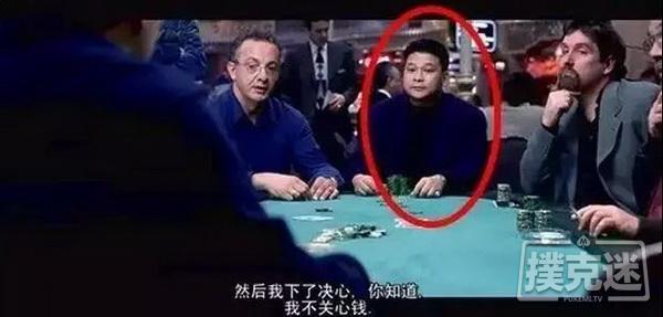 """周润发""""赌神""""原型,全球华人德州扑克第一高手就是他!"""