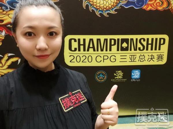 CPG三亚总决赛|马小妹儿带你畅游赛事:战队赛冠军花落谁家?