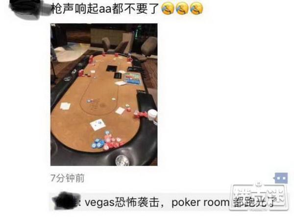 新闻回顾-美枪击案凶手原是赌场豪客,知名炫富牌手曾欲取枪对轰