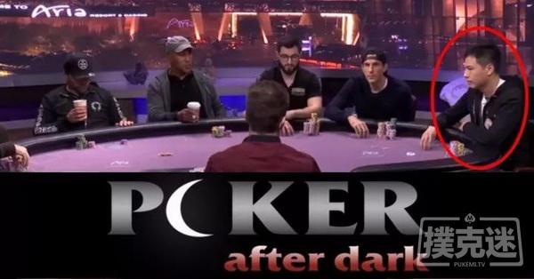 中国牌手首次参加美国德州扑克节目,惨遭脏牌95至尊血洗