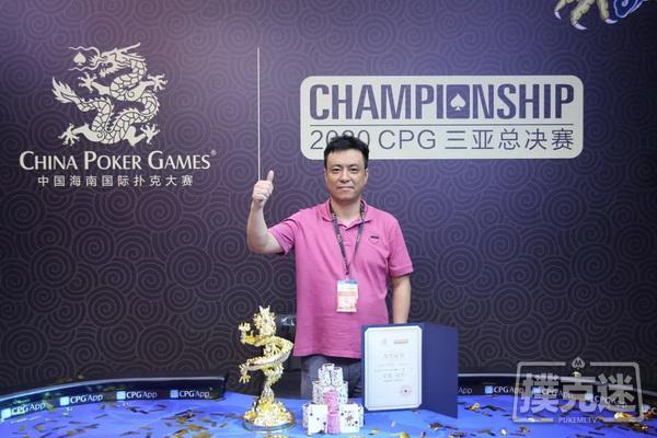 2020CPG®三亚总决赛 马小妹儿专访主赛冠军俞继征!