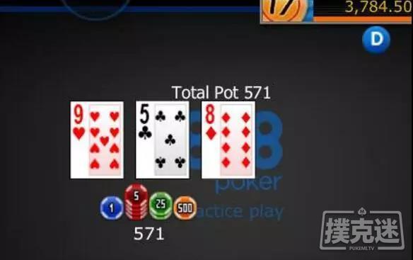 德州扑克直接把翻牌前取消到底好不好