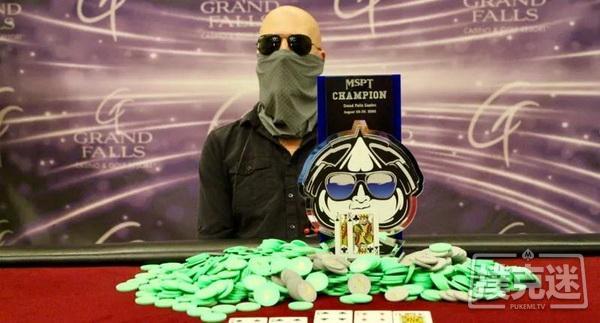 美国疫情以来的首次大型比赛吸引了518名选手参赛